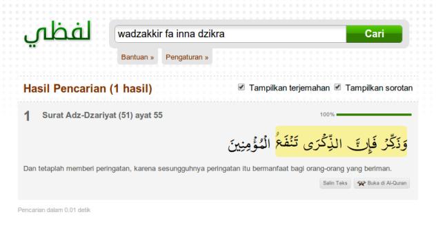 Terjemah bahasa Indonesia